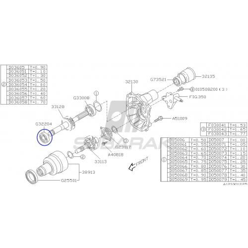 Ręcznik szybkoschnący Subaru